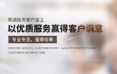 厦门SEO优化公司.png