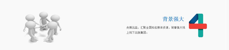 QQ图片20190221133932.png