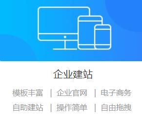 厦门网站建设公司.png